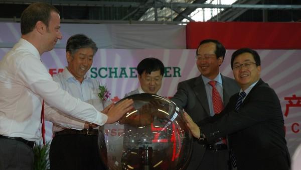 Wachstum in China: In Taicang nimmt das vierte Schaeffler-Werk die Produktion auf.