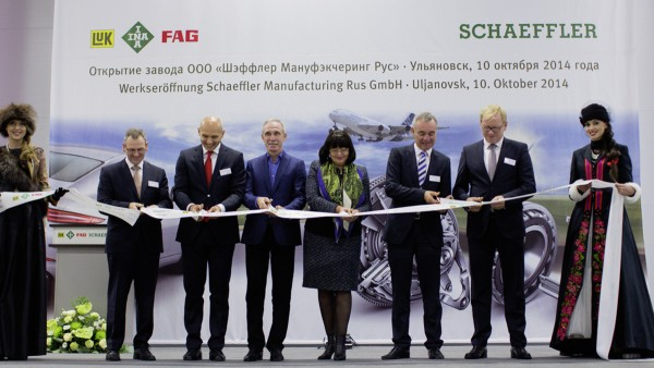 Schaeffler eröffnet seine erste Produktionsstätte in Russland:  Aus dem neuen Werk in Uljanovsk liefert Schaeffler Qualitätsprodukte an in- und ausländische Autohersteller sowie die Bahnindustrie.